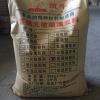福建灌浆料厂家-高强耐磨料-二次灌浆料