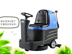 容恩R-XBEN驾驶洗地机 商场工厂电瓶式洗地机