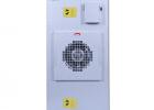供应海兴FFU风机滤网机组加工定制家用空气净化过滤器