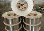 LQ5826气保护耐磨药芯焊丝 堆焊粮油机械用修复焊丝