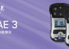 二氧化硫气体检测仪 QRAE3便携式四合一气体报警仪