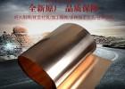 东莞C5191磷青铜带 铜镍锡合金带 蚀刻消应力磷铜带厂家