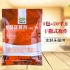 发酵床菌剂环保养殖专用无粪尿排放抑菌防病增强抗病能力生物菌剂