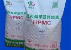 羟丙基甲基纤维素厂家 纤维素 建筑用精细化学品