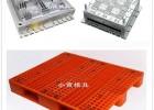 浙江塑料模具订制塑料卡板模具以质取胜