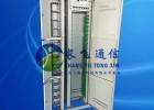 ODF光纤配线架生产厂家