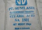 供应优质硬脂酸,橡胶硬脂酸,橡胶级硬脂酸,橡胶专用硬脂酸