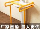 不锈钢老人扶手 U型无障碍残疾人洗手盆扶手卫生间脸面盆把手