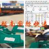 南宁到越南边贸物流专线运输