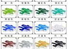 怀化水晶字-怀化环艺-怀化水晶字加工