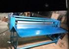 坑紙對裱機_蜂窩紙板灰板平板瓦楞紙上膠機_一米二手裱機