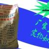 福建灌浆料厂家-轨道胶泥-二次灌浆料