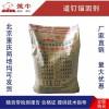 福建灌浆料厂家-道钉锚固剂-二次灌浆料