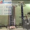 南澳电气专业生产NACJ5600kV全自动雷电冲击电压发生器