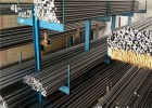 进口国产X30Cr13合金钢圆棒板材