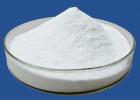 盐酸肾上腺素原料供应厂家