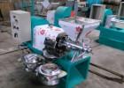 全自动液压榨油机 花生榨油机 小型家用榨油机