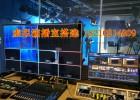 县级电视台新媒体LiveX全能机系统电视台非编参数