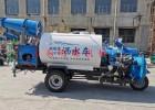 工地用2方柴油动力喷雾洒水车