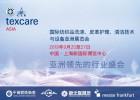上海衣物清洗、护理
