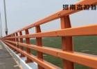 桥梁防撞护栏厂家可测量工地