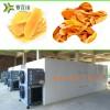 芒果干烘干机箱式热风烘干烤房