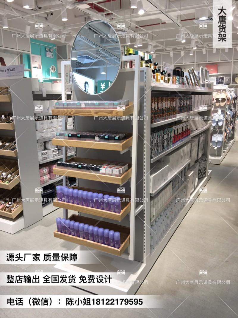 诺米货架,NOME家居,名创优品,展示架,货架,超市货架 (107)