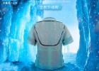 2019年夏季奇翼科技智能降温舒适清凉厨师服空调衣