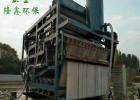 洗沙污水处理设备 泥浆处理设备 带式过滤机 厂家直销