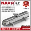 拿度NADO外置式磁致伸缩位移传感器尺计/油缸磁悬浮拉杆尺