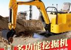 履带式小型挖掘机 一吨级小型挖掘机 多功能小型挖掘机价格