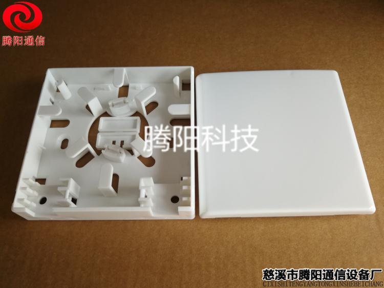2口光纤信息面板盒