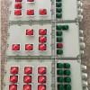 鑄鋁合金隔爆型接線箱