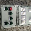 plc变频防爆控制柜