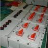 化工搅拌机防爆按钮箱