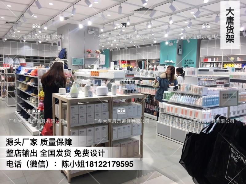诺米货架,NOME家居,名创优品,展示架,货架,超市货架 (131)
