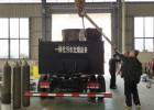 20M3/D污水处理设备