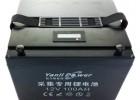 户外移动设备电源12.8V 100Ah户外储能电源