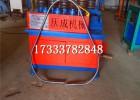 简易弯管器 大棚弯管机 数控九轮弯弧机价格
