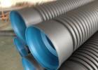 HDPE双壁波纹管生产厂家直销销售