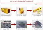 日产300-500吨砂石料生产线破碎机制砂机配置方案