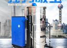 重工业场合粉尘处理鼎洁盛世强力吸尘大功率吸尘器