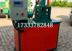 高压油管扣压机用途 不锈钢管液压缩口机