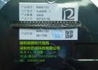 RH6015C/D应用于指纹锁的触摸芯片