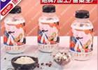 瓶装红豆薏米代餐奶昔OEM加工,燕麦膳食纤维代餐粉贴牌厂家