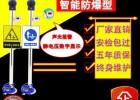 KD-PSA-D数显式人体静电释放报警器