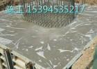 东山灌浆料厂家/东山h60灌浆料/东山梁柱灌浆料