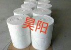 硅酸铝陶瓷纤维保温.耐火材料厂家直销