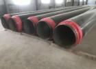 聚氨酯保温管