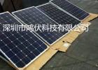 广东肇庆10KW太阳能发电系统 商铺10KW太阳能发电机组